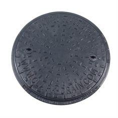 450 x 43mm B125 Ductile Iron Manhole Cover
