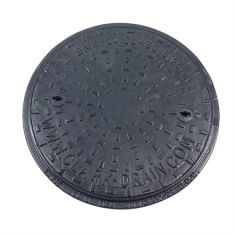 450 x 43mm B125 Ductile Iron Manhole Cover
