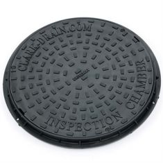 450 x 50mm Dual Locking Solid Top Manhole Cover